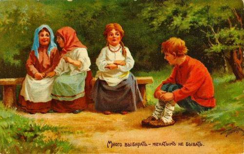 Пословицы и поговорки на открытках (9 открыток)