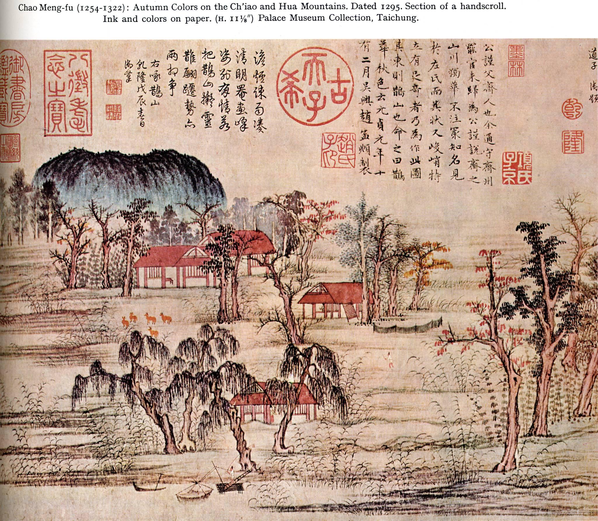 картинки литература и искусство китая роста