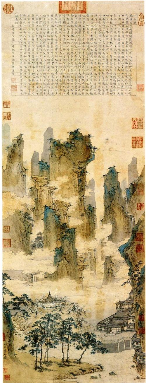 Живопись и графика Китая. Коллекция (344 работ) (4 часть)