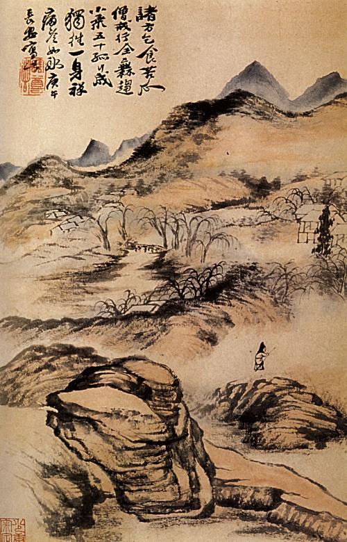 Шитао | XVIIe | Shitao (81 работ)