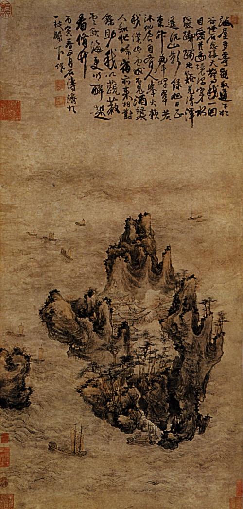 Шитао   XVIIe   Shitao (81 работ)