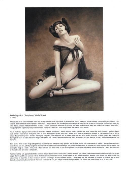 Коллекция ART Fantastix (9 часть)