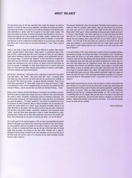 Коллекция ART Fantastix (12 часть)
