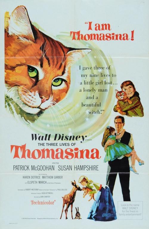 Киноафиши 60-х (109 страниц)