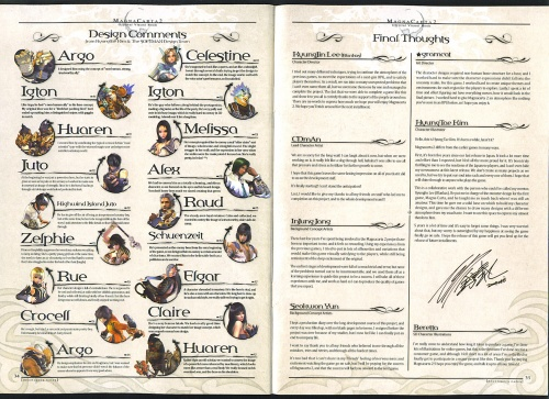 Magna Carta II Visual Book (18 работ)