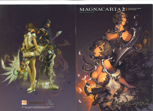 Magna Carta II Visual Book (18 работ)