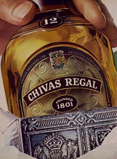 Журнальная реклама. Напитки. часть 14 (50 фото)