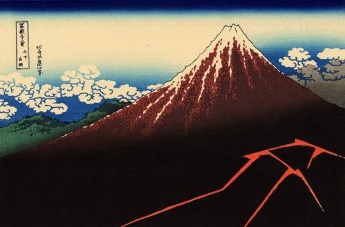 Японская графика (коллекция) (47 работ) (2 часть)