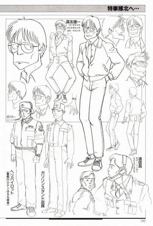 This is Animation - Patlabor the Movie(Artbook) (260 работ)