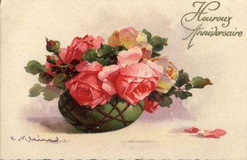 Flowers (226 работ)