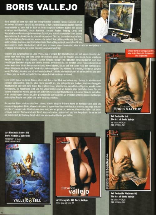 Коллекция The World of Art Fantastix