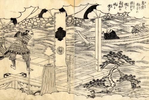 Японская графика (коллекция) (52 работ) (5 часть)