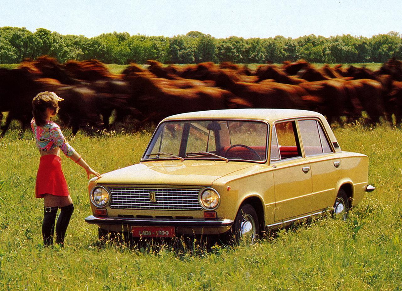 реклама советских автомобилей в ссср фото вариант подойдёт