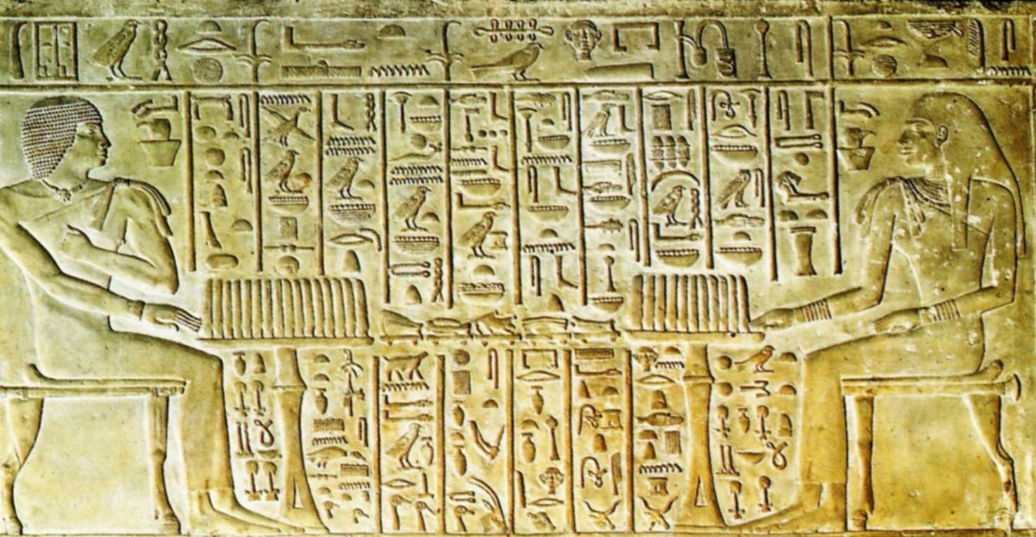 essay about the ancient egypt Below given is an essay sample on maintenance and power of ancient egyptian civilization if you are writing a historical paper, it may come in handy.
