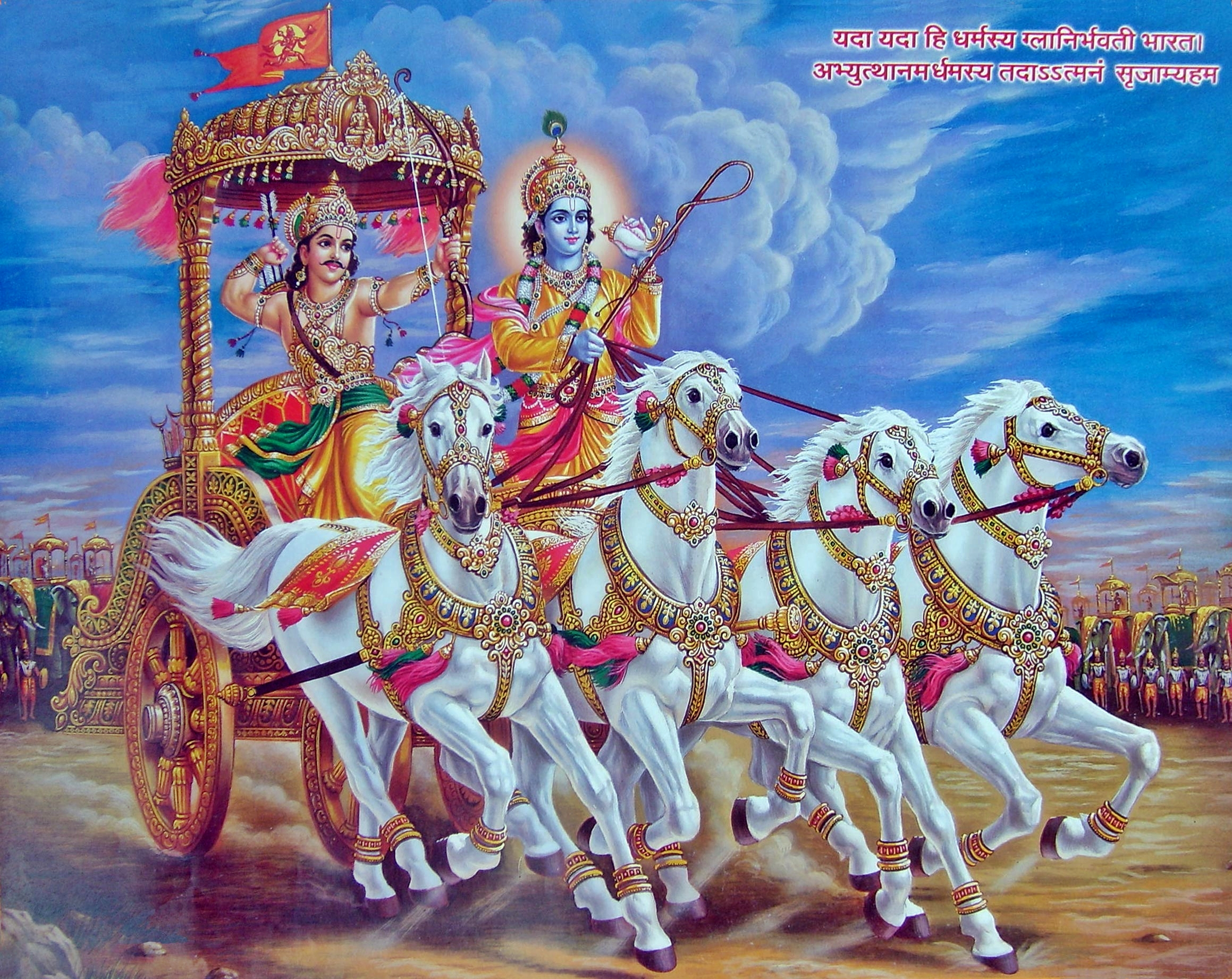 the role the gods play in the epic of gilgamesh and the bhagavad gita