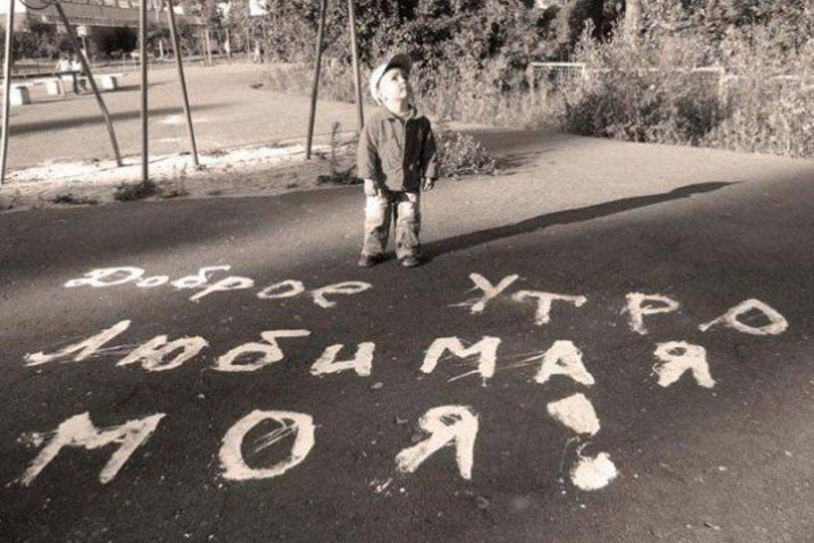 http://cp12.nevsepic.com.ua/72/1352918739-0188466-www.nevsepic.com.ua.jpg