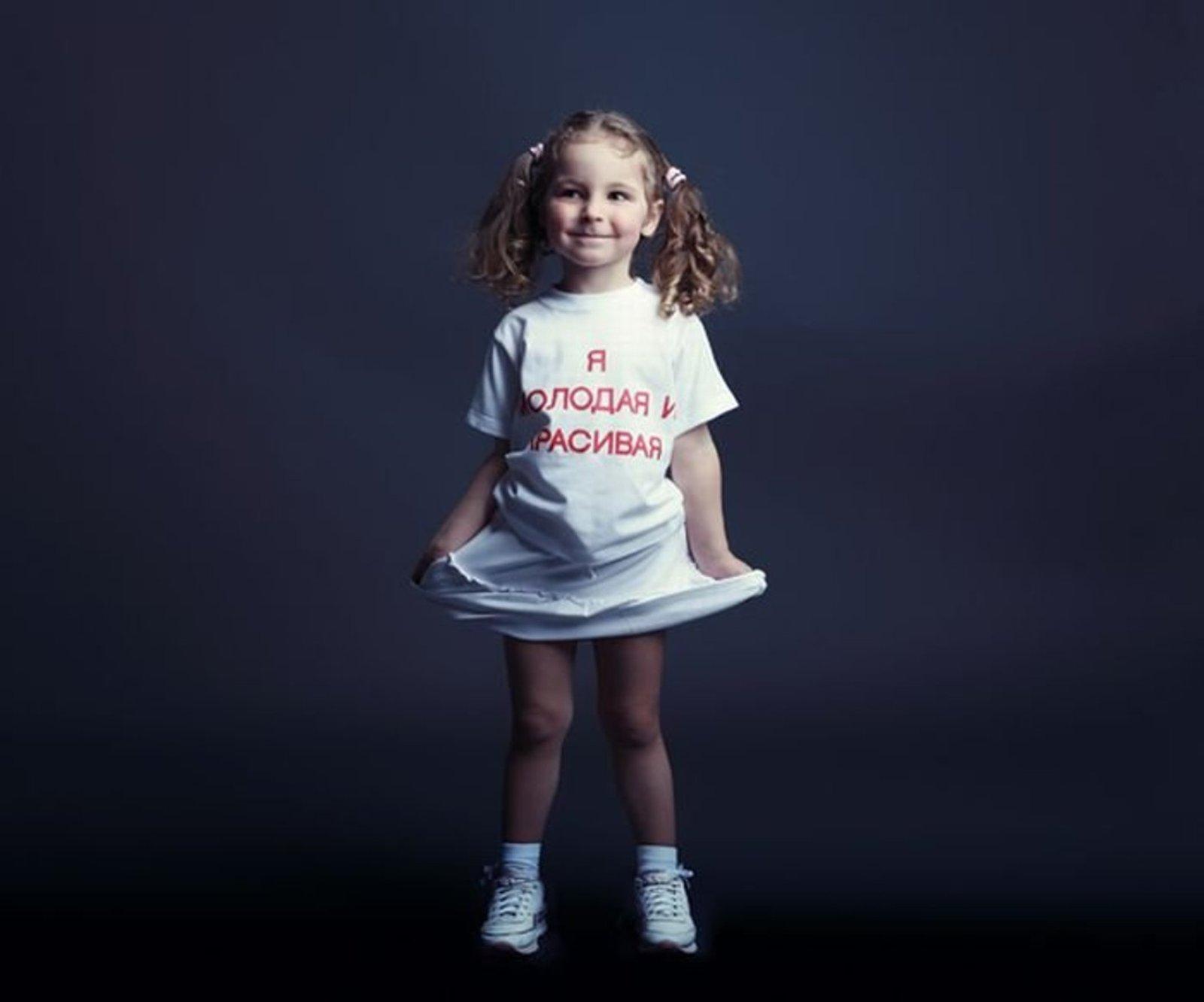 Фото девушек с футболкой татарка 9 фотография
