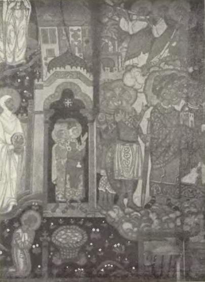 Н.К Рерих и С.Н.Рерих (2300 работ) (2 часть)
