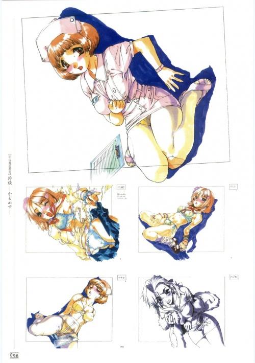 Iori Nishi Book of Paintings (135 работ)