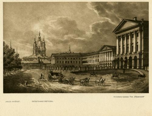 Виды Санкт-Петербурга начала 20 века (54 работ)