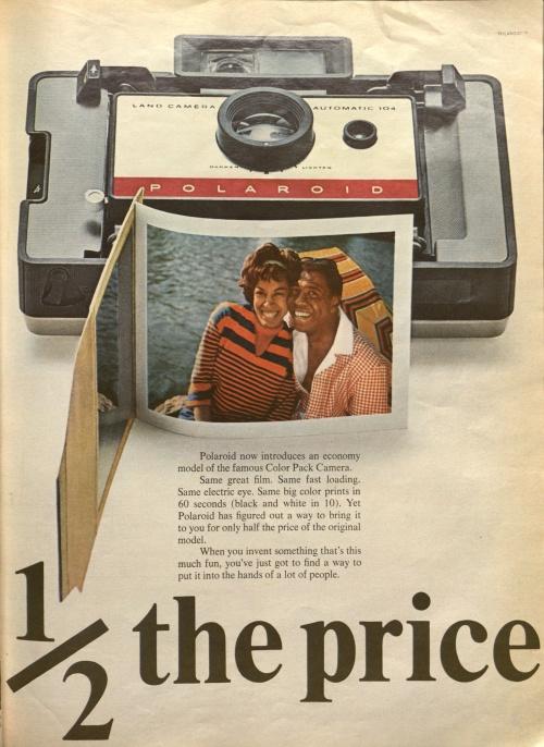 Журнальная реклама. Сборник №4 (22 фото) (1 часть)