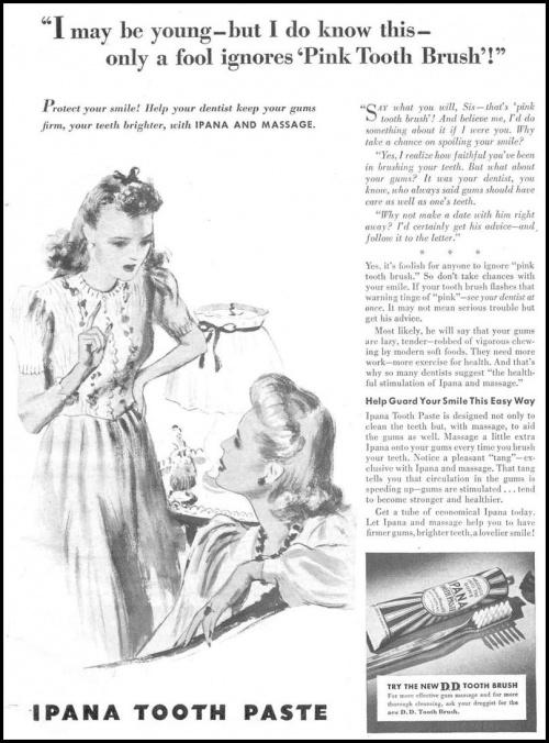 Журнальная реклама. Сборник №4 (28 фото) (2 часть)