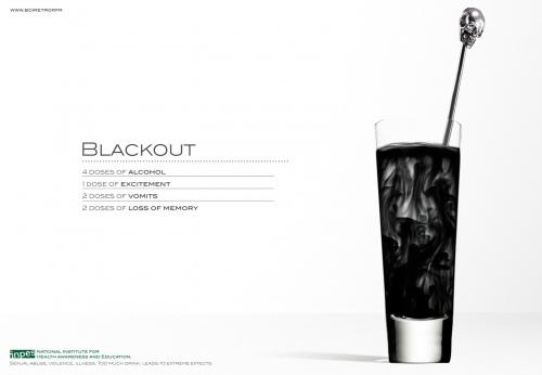 Современная реклама: MIX#29 (100 фото)