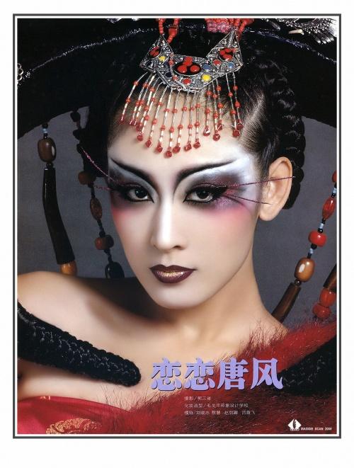 Азиатки бесплатно онлайн 16 фотография