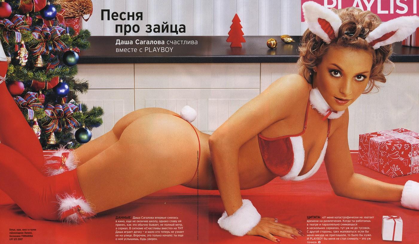 eroticheskiy-tanets-dari-sagalovoy