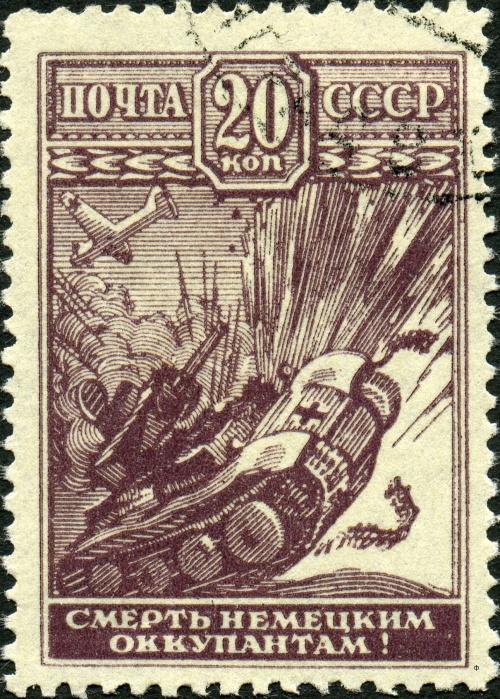 Почтовые марки Великой Отечественной Войны (100 марок)