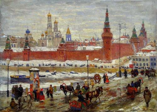 200 русских живописцев. Заключительная часть (132 работ)