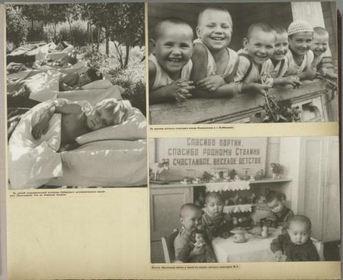 """Фото-альбом """"Благосостояние детей Советского Союза"""" 1947 год (62 фото)"""