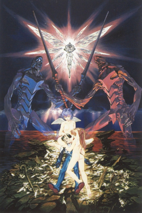 Evangelion Die Sterne (120 работ) (2 часть)