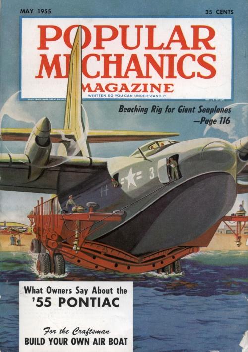 "MagazineArt: ""Popular Mechanics"" (1923-1982) (63 работ)"
