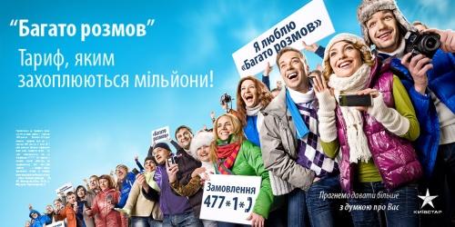 Новые работы украинской студии Positive Pictures (20 фото)