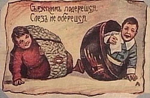 Русские и советские художники. Часть3 (853 работ)