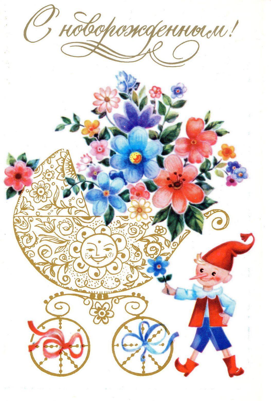 Татарские поздравления ребенку от родителей