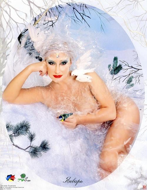 Екатерина Рождественская – Календарь (12 фото)