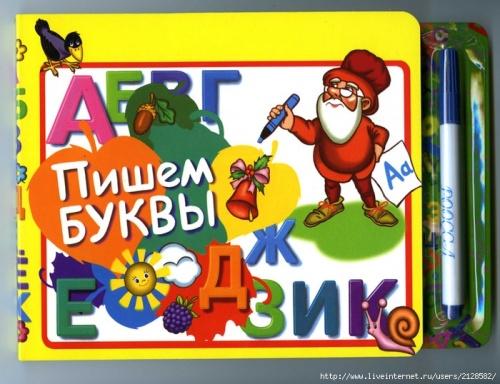 Художник-иллюстратор Ольга Дроздова (423 работ)