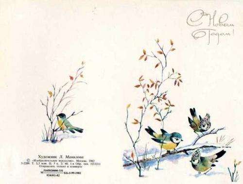 Имя с открытки. Лидия Марковна Манилова (117 работ)