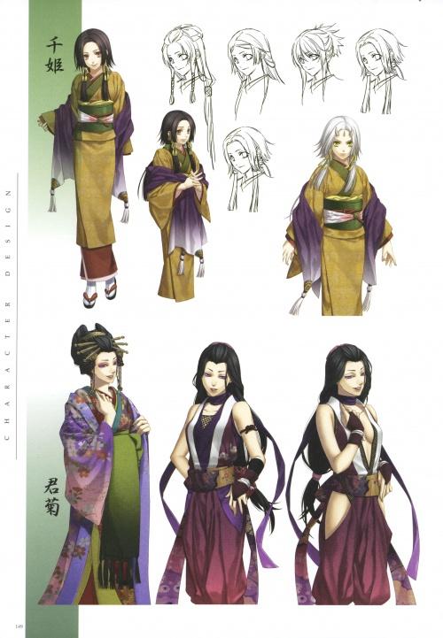 Hakuouki Shinsengumi Kitan: Hakuouki: Kondo Isami (160 работ)