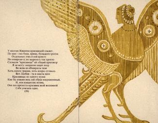Русский художник-иллюстратор Антон Ломаев (936 работ)