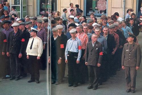 «Путешествие по России Советский Союз сегодня»  (44 фото)