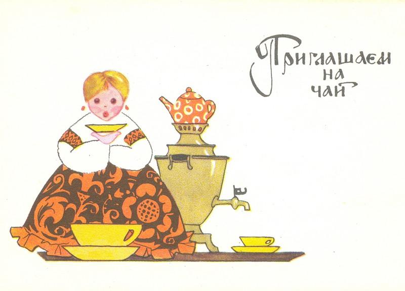 Музыкальная Оригинальная деМузыкальная Новогодние Шаблон Красивые Анимационная