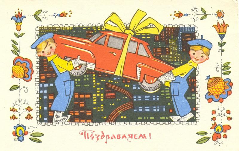 С покупкой машины поздравление в смс с