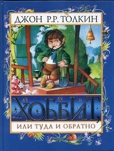 Художник-иллюстратор Ольга Ионайтис (104 работ)