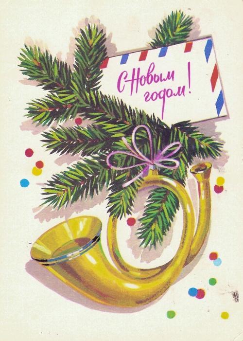 Советские новогодние открытки (335 работ)