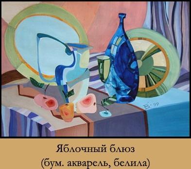 Акварельные работы Виктории Кирдий (439 работ)