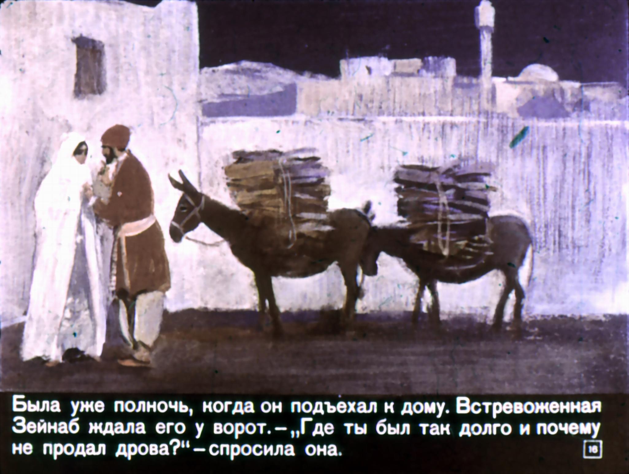 Рассказ великолепная зейнаб 4 фотография