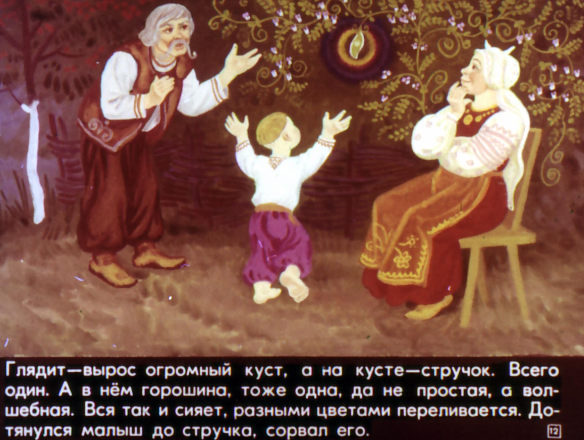 Эротика по катигорошек 30 фотография